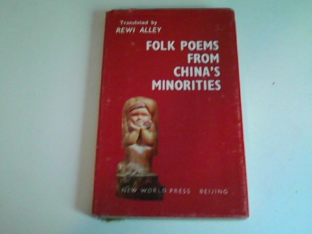 Image for FOLK POEMS FROM CHINA'S MINORITIES