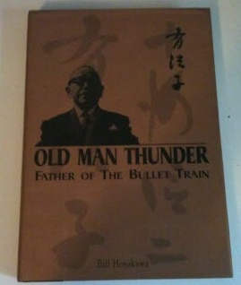 Image for OLD MAN THUNDER  Father of the Bullet Train