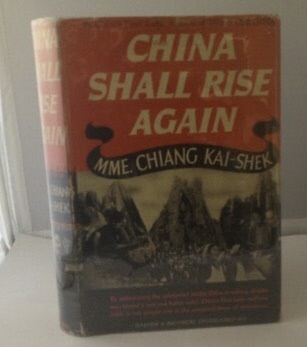 Image for China Shall Rise Again