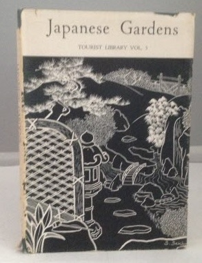Image for Japanese Gardens Tourist Library Volume 5
