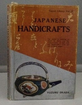 Image for Japanese Handicrafts Tourist Library Vol. 21