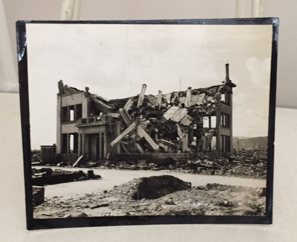 Image for Two Photographs Of Atomic Bomb Damage In Hiroshima, Japan