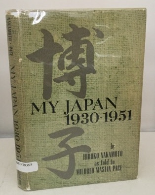 Image for My Japan 1930-1951