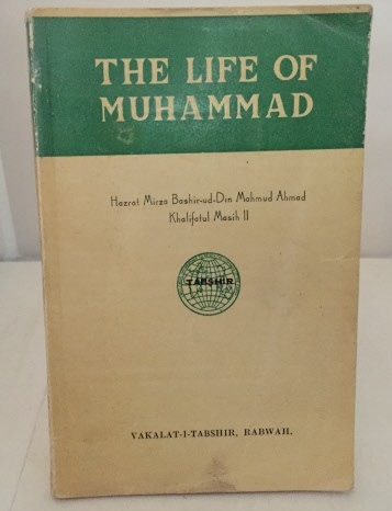Image for The Life of Muhammad