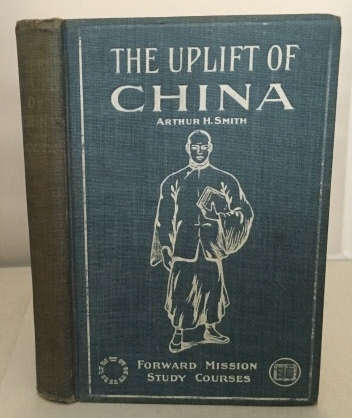 Image for The Uplift Of China  (Forward Mission Study Courses)